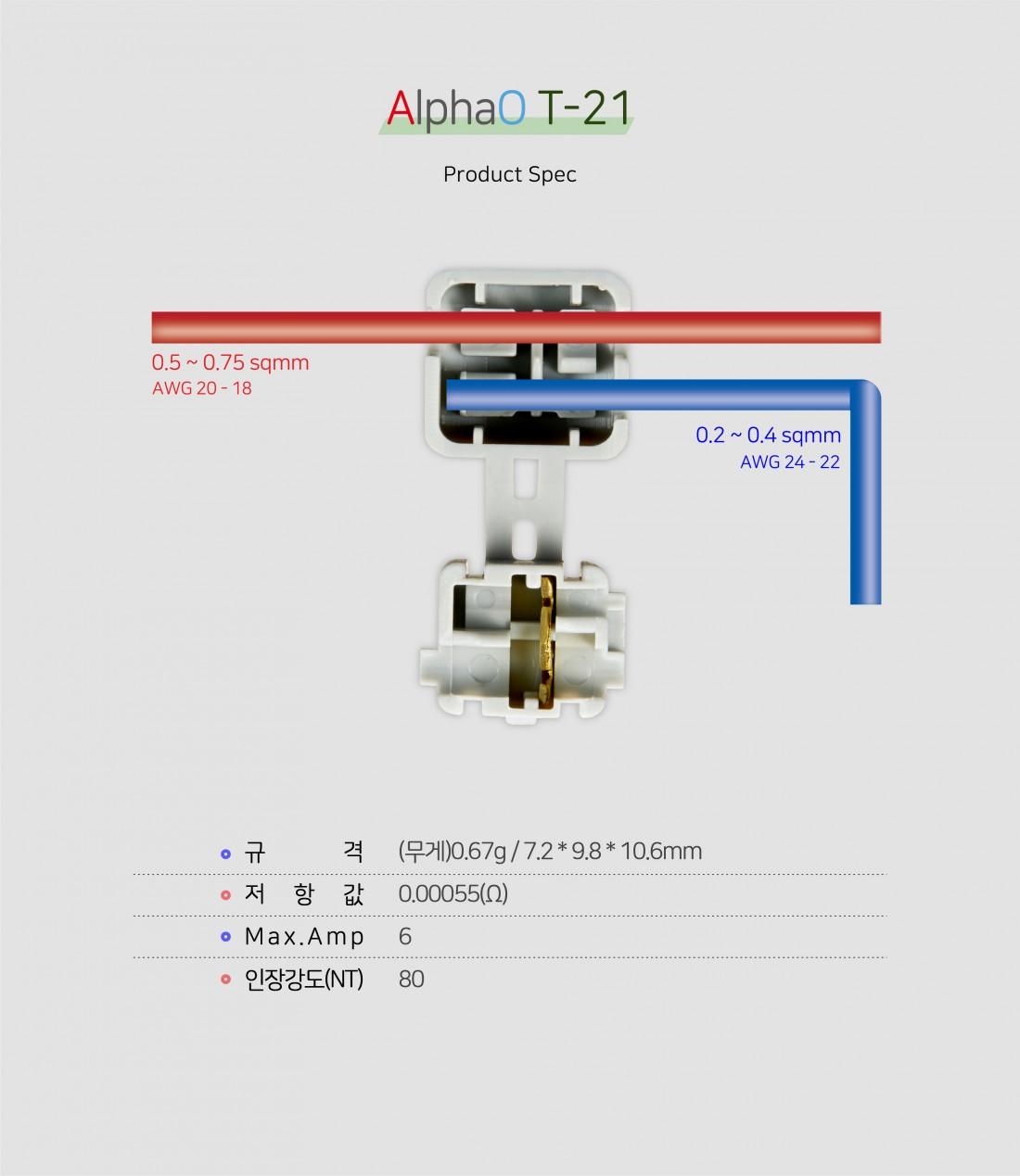 7cfa252c996ab89f9d26d54f94d6349d_1626399369_5.jpg